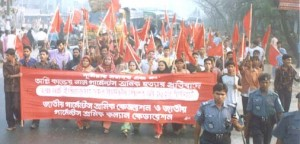 2006_ngwf_bangladesh_Strike2