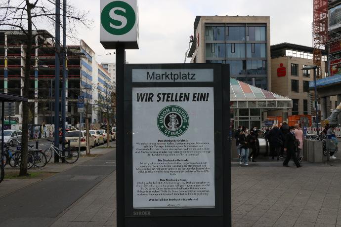 AmRest Starbucks Wir stellen ein! Adbusting